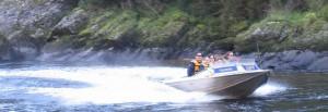 Jet Boat image commercial